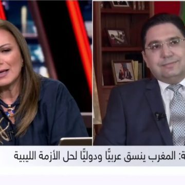 Sky News desmonta al MAE marroquí y su discurso expansionista | El Portal Diplomático
