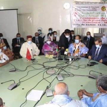 Marruecos maniobra en Mauritania para recabar apoyos en la Asamblea Nacional | El Portal Diplomático