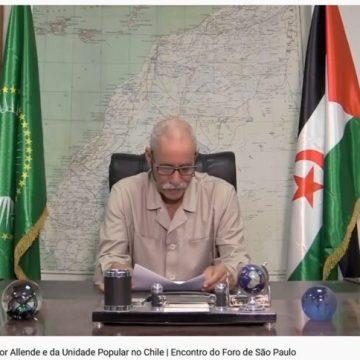 El presidente de la RASD participa en homenaje internacional a Salvador Allende organizado por el @ForodeSaoPaolo