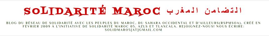 Solidarité Maroc التضامن المغرب: Groupe de soutien Genève: l'ONU a échoué à protéger les sahraouis