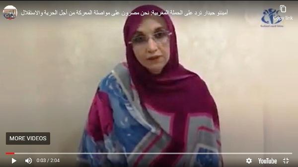 Aminetu Haidar subraya la necesidad de enviar comisiones para visitar las ZZ.OO del Sahara Occidental | Sahara Press Service