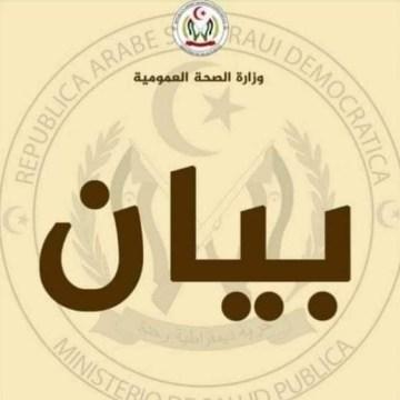Tres nuevos contagios y un fallecido en los campamentos saharauis por la COVID-19