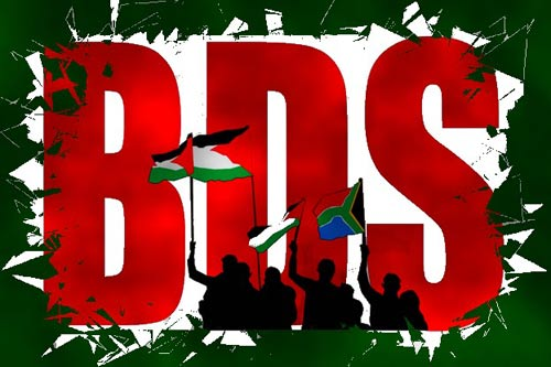 Le mouvement palestinien BDS défend le droit du peuple sahraoui à l'autodétermination   Sahara Press Service
