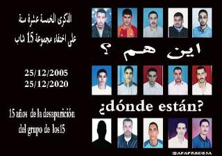 AFAPREDESA: España llamada a implicarse en la búsqueda de los desaparecidos saharauis