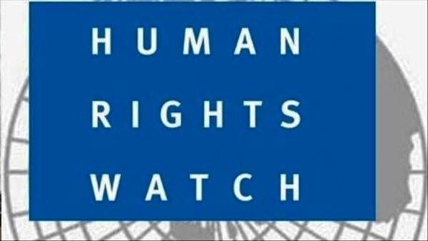 L'ONG HRW dénonce la répression des sahraouis et relève le caractère brutal du Maroc | Sahara Press Service