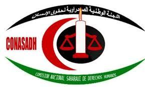 CONASADH condena la represión de los manifestantes pacíficos en El Aaiún ocupado | Sahara Press Service