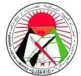 L'UJSARIO condamne la décision de Trump de reconnaître la prétendue souveraineté marocaine sur le Sahara occidental | Sahara Press Service