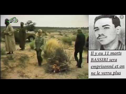 SAHARA OCCIDENTAL: Non Mr TRUMP le Sahara Occidental N'est pas à Vendre. Chant Sahraoui