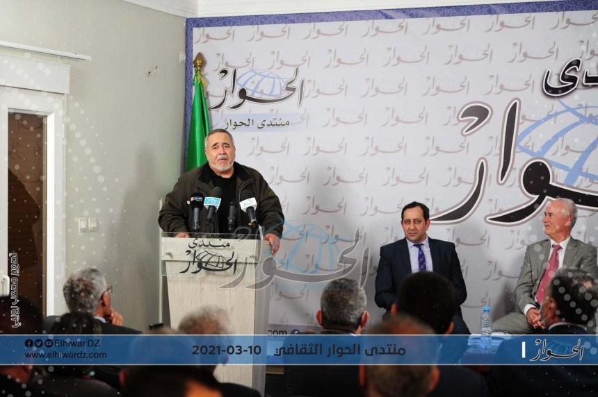Expertos en asuntos estratégicos: la política de muros militares del régimen marroquí en el Sáhara Occidental es similar a la estrategia de la entidad sionista