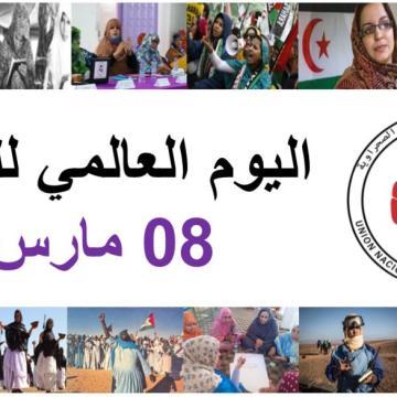 Día Internacional de la Mujer: Bojador acoge acto por el 08M | Sahara Press Service