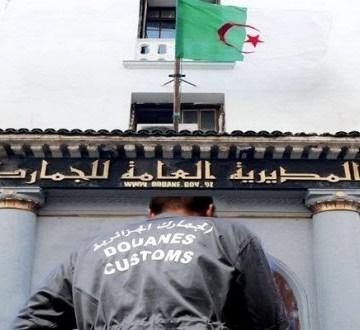 🔴 Argelia se retira, por el Sáhara Occidental, de una reunión regional de los países del Maghreb