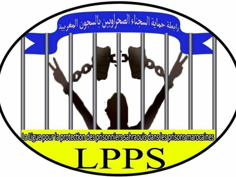 Sentencias arbitrarias contra dos activistas saharauis | Sahara Press Service