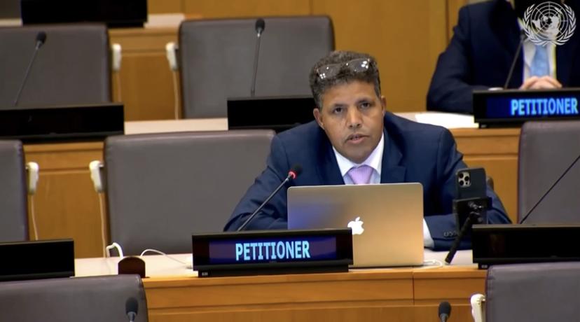 Comité de Descolonización: Llamamientos a la ONU para fijar una fecha para la descolonización del Sáhara Occidental