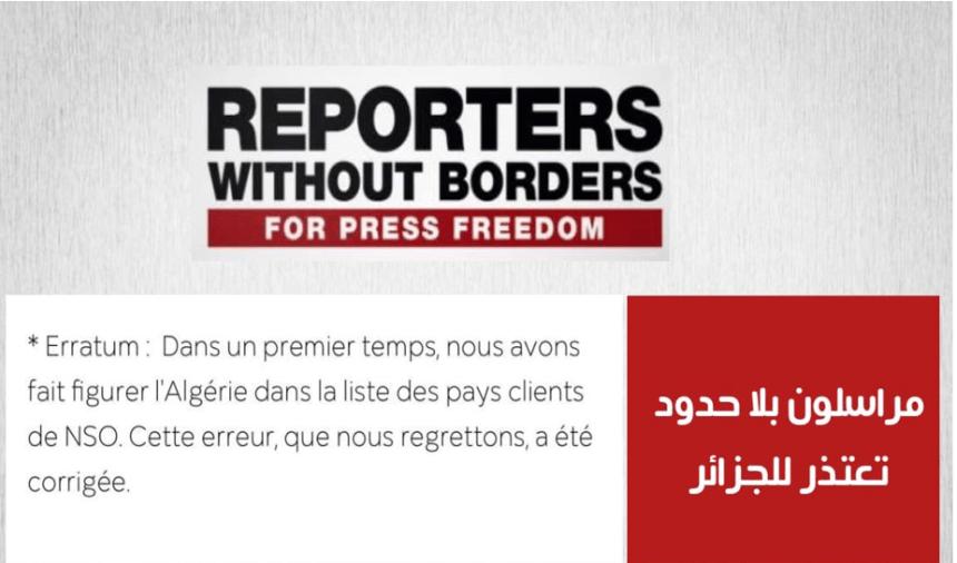 Reporteros sin Fronteras se disculpa por incluir por error a Argelia en la lista de países implicados en el uso del software espía Pegasus