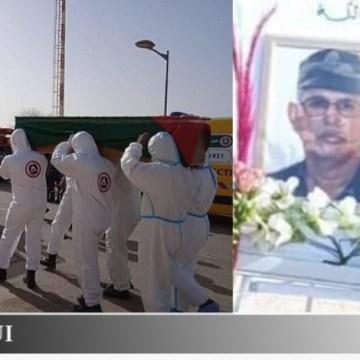 Funeral de Estado de Abdalahi Lehbib