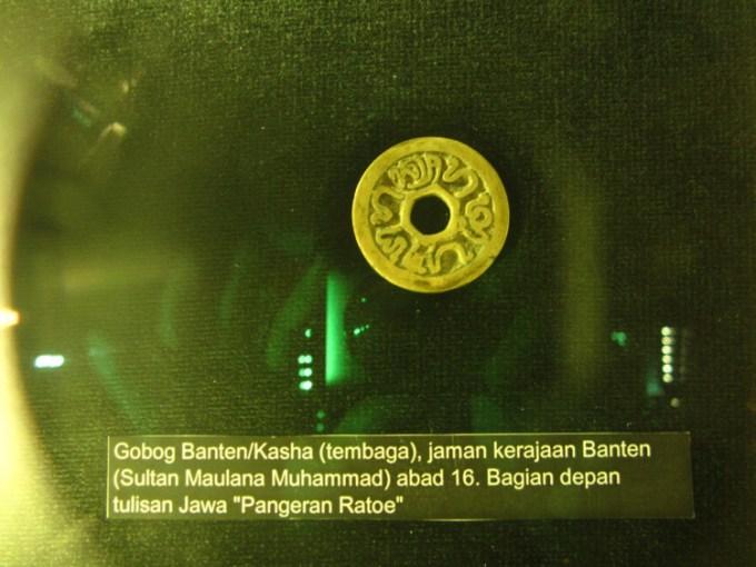Koleksi Bank Indonesia via flickr.com