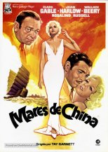 china-seas-spanish-movie-poster