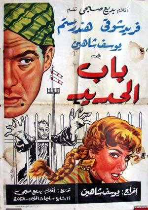 cairo station 3