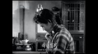 5_28(五)20_00《丈夫的秘密》The Husband's Secret(原名《錯戀》,1960)-【線上零距離 「宅」家電影趴】第二週.mp4.01_02_57_04.Still018
