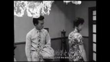 5_28(五)20_00《丈夫的秘密》The Husband's Secret(原名《錯戀》,1960)-【線上零距離 「宅」家電影趴】第二週.mp4.01_33_43_08.Still025