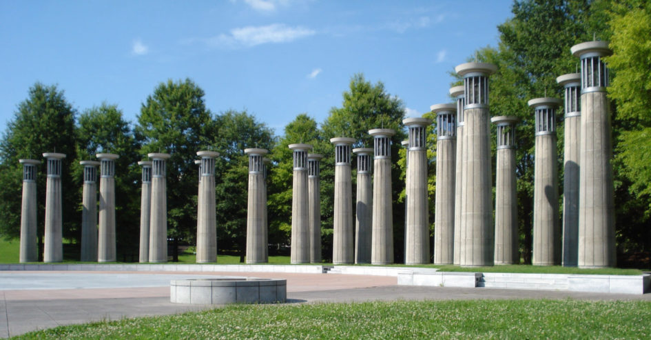 respite at Bicentennial Mall, Nashville