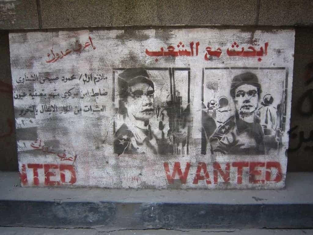 Street art in Cairo, Egypt (2012-07)