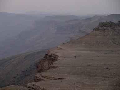 Walking along the edge of Ramon Crater, Mitspe Ramon, Israel (2017-02-08)