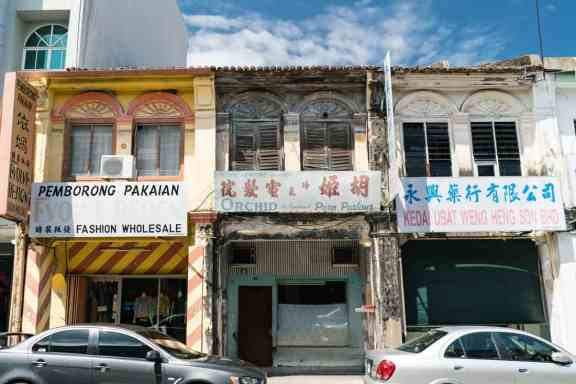 George Town architecture - Penang, Malaysia - 20171219-DSC02937