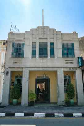 George Town 1940s architecture, Penang, Malaysia - 20171221-DSC03023