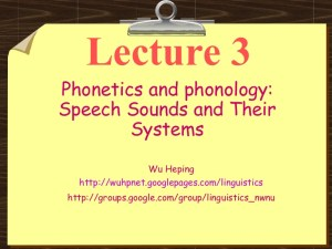 How to Study Phonological Analysis Better Than Anyone Else