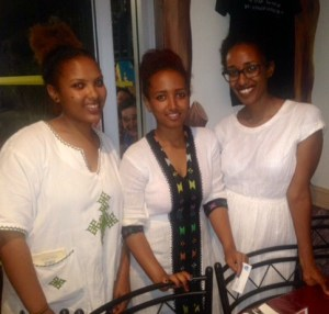 The young African ladies of Mu'ooz