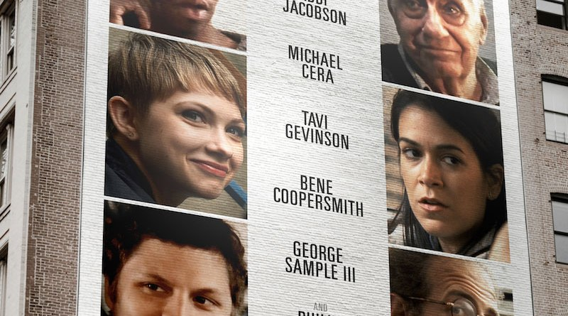 Person To Person poster (Magnolia Pictures/Magnet Releasing)