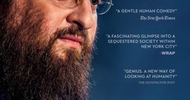 Menashe poster (A24 Films)