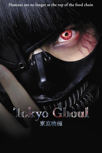"""Poster for the movie """"Tokyo Ghoul"""""""