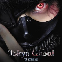 "Poster for the movie ""Tokyo Ghoul"""