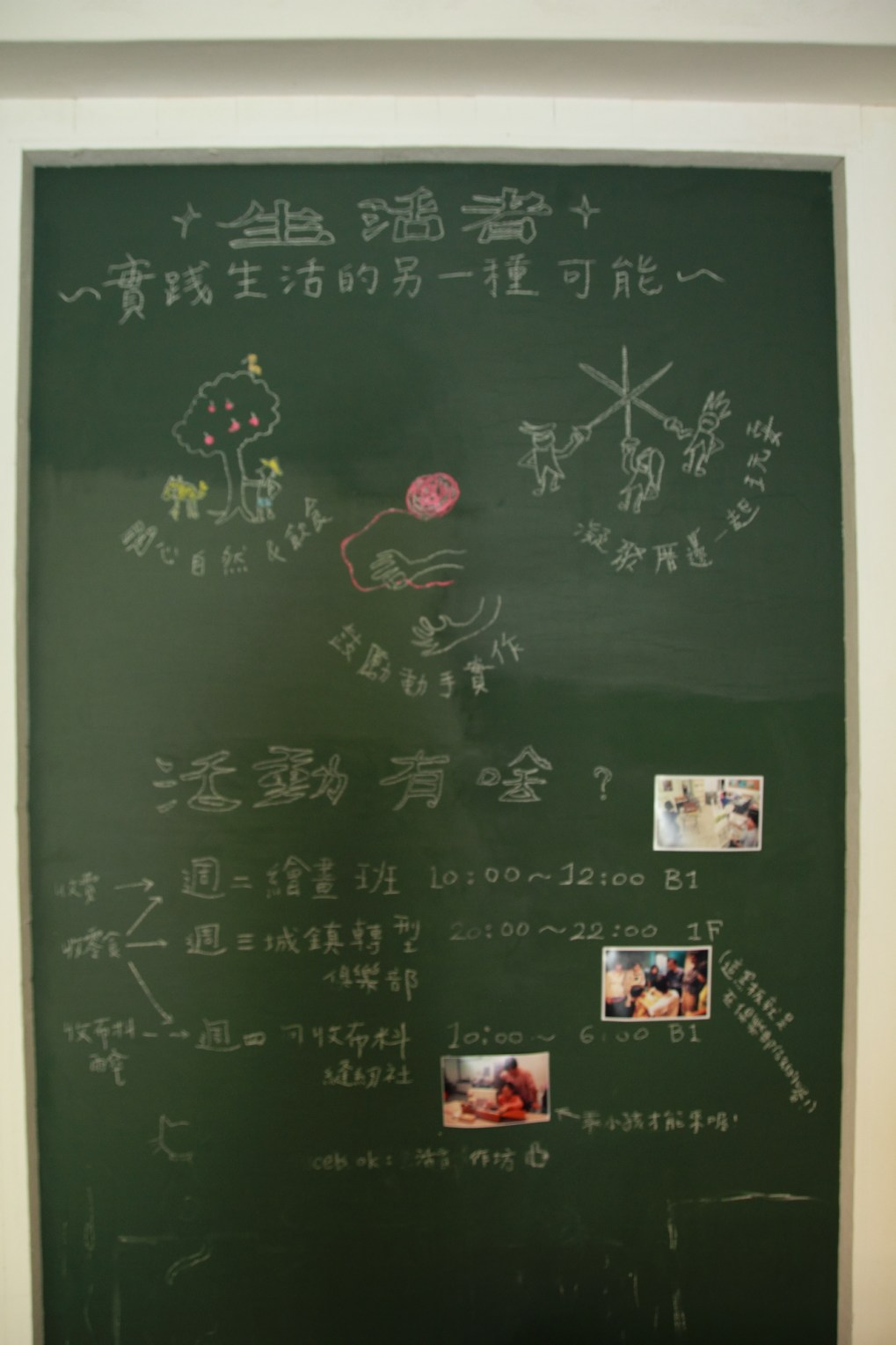 IMG_1619小