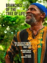 Branches Of The Tree Of Life cover by vagabond ©