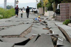 Japón: Al menos 40 muertos y miles heridos tras terremoto