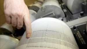 Al menos 5 temblores de tierra se registraron este lunes