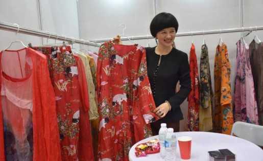 Expo China 2017 concluye este domingo