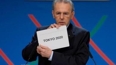 Photo of TOKIO OLÍMPICA 2020