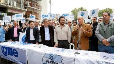 Photo of PROTESTA DE CAME-FECOBA Y COMERCIANTES CONTRA LA VENTA ILEGAL