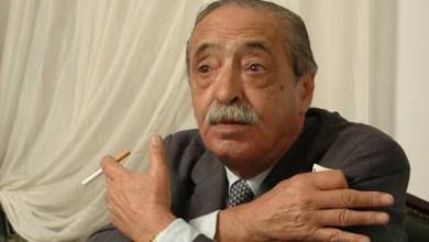 Photo of MURIÓ JULIO CESAR STRASSERA