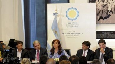 Photo of AUMENTA UN 50% EL MONTO DEL PLAN PROGRESAR