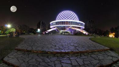 Photo of Reformas en el Planetario