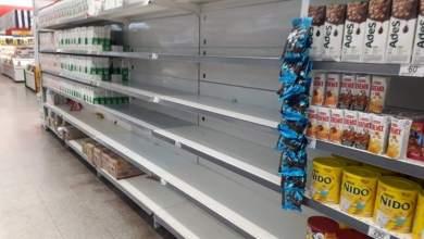 Photo of Precios descuidados: la leche más accesible brilla por su ausencia