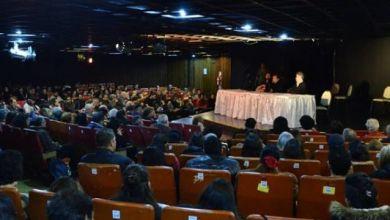 Photo of El teatro Bauen fue postergado