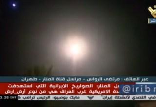 Mísseis iranianos atingem bases dos EUA no Iraque