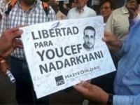 Manifestantes fazem campanhas no Brasil e Espanha em favor do pastor Yousef