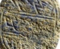 Arqueólogos israelenses encontram selo do período do Templo de Salomão